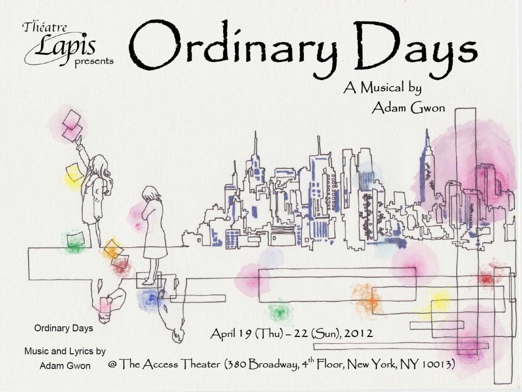 ordinary-days-front