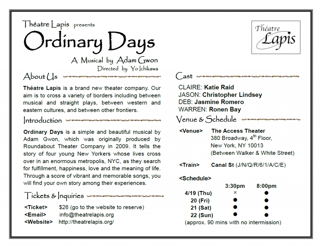ordinary-days-rear